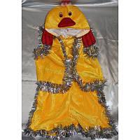 Карнавальный костюм Утенок на рост 104-134 см