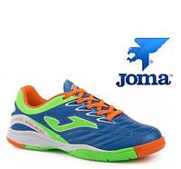 Детская футбольная обувь (футзалки) Joma  TOLEDO JR W 611 IN