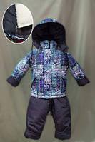 Детский зимний комбинезон для мальчика с меховой подстежкой