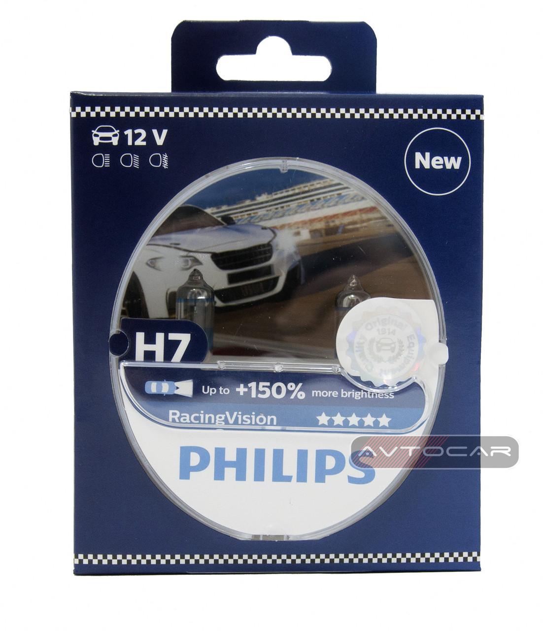 philips racingvision 150 h7 2. Black Bedroom Furniture Sets. Home Design Ideas
