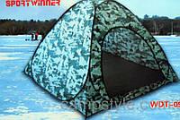 Палатка рыболовная зимняя Winner Premium 2на2 высота 1.45