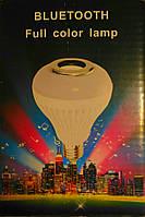 Вращающаяся лампочка для вечеринок со встроенным динамиком Bluetooth Full Color Lamp, диско-лампочка с блютус