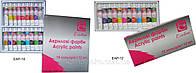 Акриловые краски для дизайна ногтей в тубах, набор 18 цветов, Exotica