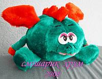 Мягкая игрушка Смешарик дракон Хрум (22 см)