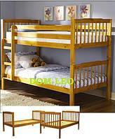 Двухъярусная кровать Черри