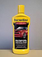 Очиститель-полироль стекол Doctor Wax DW5673