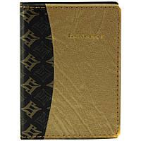 Блокнот для записей, коричневый, маленький, №18325