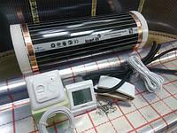 Пленочный теплый пол 2 м.кв Hi Heat (Ю.Корея) комплект без терморегулятора