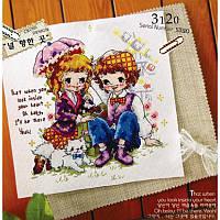 Набор для вышивания крестом «Ты мое сердце» (25 х 25 см) DOME S3120