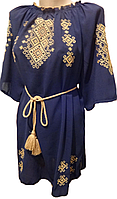 Жіноча вишита блузка з орнаментом (Женская вышитая блузка с орнаментом)  BN-0012