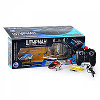 Вертолет игрушечный T199-D1086/GS-1-2VC Штурман с голосовым управлением