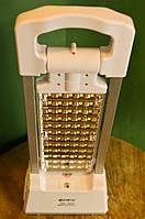 Аккумуляторный фонарь для дома Kamisafe KM-795A + настольная лампа