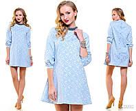 Платье 5227 голубой.
