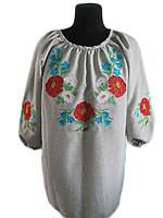 """Жіноча вишита блузка """"Лейсі"""" (Женская вышитая блузка """"Лейси"""") BT-0066"""