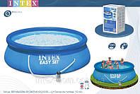 Бассейн с комплектом 366x76 см, Easy Set, Intex 28132/56422