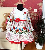 Пышное платье в украинском стиле