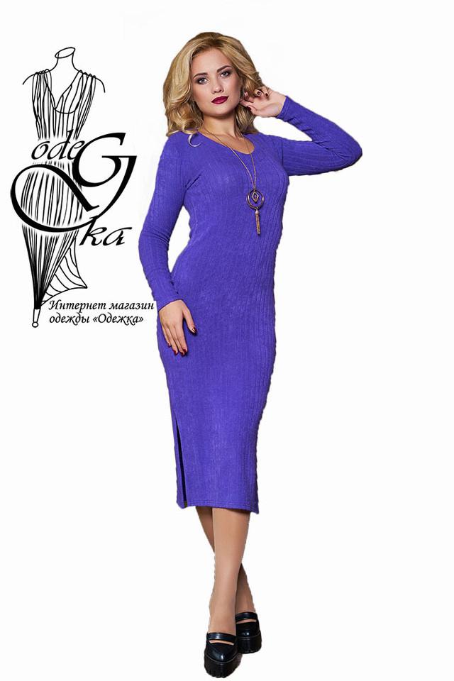 Подобные товары-1 Женского облегающего платья приталенного Ванда-3