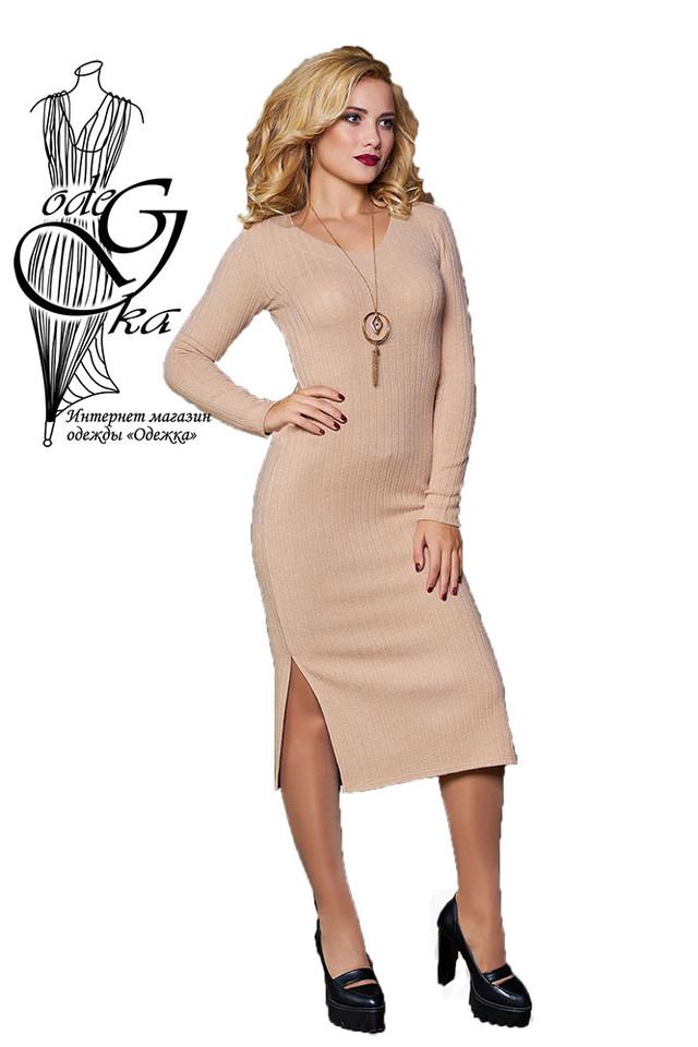 Подобные товары-3 Женского облегающего платья приталенного Ванда-3