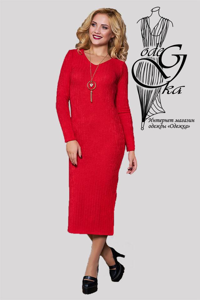 Подобные товары-5 Женского облегающего платья приталенного Ванда-3