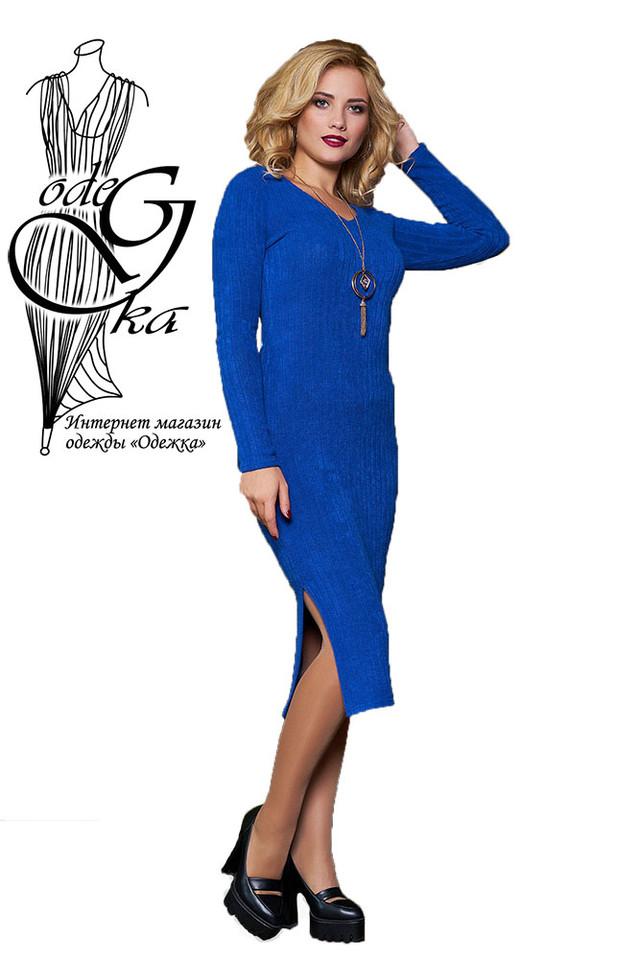 Подобные товары-7 Женского облегающего платья приталенного Ванда-3