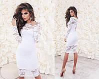 Облегающее модное  гипюровое платье