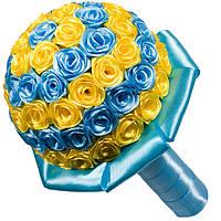 Свадебный букет дублер из атласных лент голубого и желтого цвета