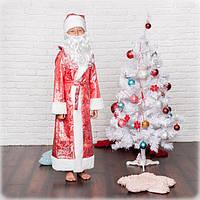 Дед Мороз. Новогодний костюм Деда Мороза. Карнавальный костюм. Новогодний костюм для мальчика.