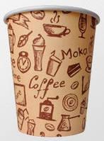 Стакан бумажный 400мл Сладость Кофе