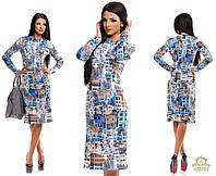 Платье 5198 голубой.