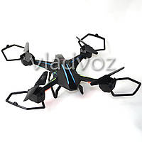 Радиоуправляемый квадрокоптер 2,4 gz Led 4 винта drone e901 черный
