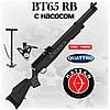 HATSAN BT65 RB MAGNUM с насосом