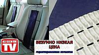 Ортопедическая подкладка на автомобильное кресло