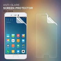 Защитная пленка Nillkin для Xiaomi Mi5s матовая