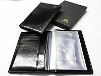Кожаная обложка для авто-документов и паспорта Toyota
