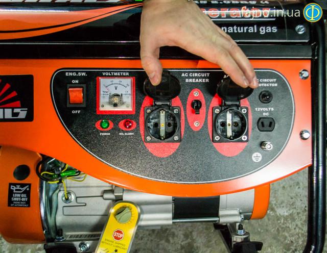 Комбинированный генератор газ бензин Vitals ERS 2.0 bng фото 8