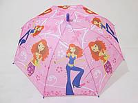 Подростковый зонт  для девочек 5 - 10 лет