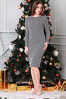 Трикотажное женское платье р.44-46 Y259-1