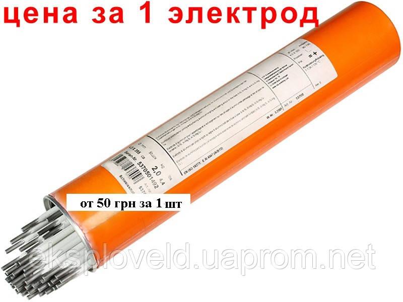 электроды для сварки алюминия купить Мара
