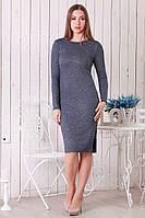 Трикотажное женское платье приталенное р.44-46 Y258-2