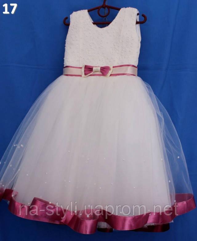 Купить Бальное Детское Платье