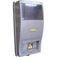 Коробка для электросчетчика КДЗ-3 (КДЕ-3)