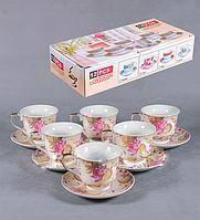 Набор чайный Пионы на золоте купить подарок на 14 февраля 8 марта в Харькове оптом