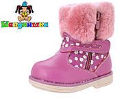 Детские зимние ботинки на девочку Шалунишка Ортопед