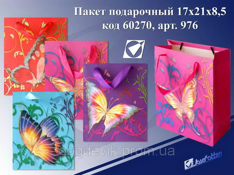"""Пакет подарочный  бумажный  """"Бабочки"""""""