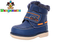Детские зимние ботинки на мальчика Шалунишка Ортопед