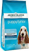 Arden Grange Puppy Junior 12кг-корм для щенков и молодых собак с курицей и рисом