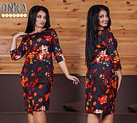 Модное батальное платье с яркими желтыми цветами. Арт-9123/3