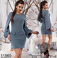 Платье кр571, фото 1