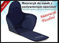 Матрас (длинный) на санки PICCOLINO Xdrive 1081 (5 цветов)