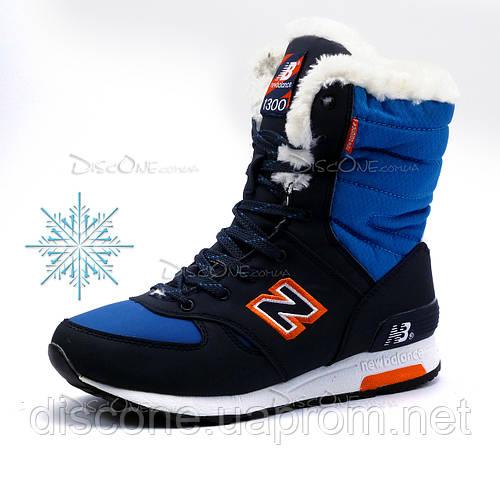 Зимние кроссовки New Balance 1300, унисекс, высокие, на меху, темно-синие, р. 39 40